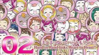 Yes! Precure 5 Go Go! OP&ED Theme Track02