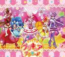 KiraKira☆Precure A La Mode Motyw Piosenki Singiel
