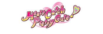 HeartCatchPrettyCureLogo1