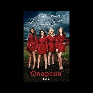 Bulgarian Cover