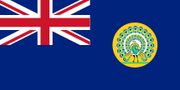 Flag of British Burma (1937) svg