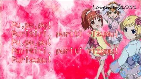 Mera Mera Heart Ga Atsuku Naru