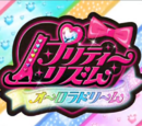 Pretty Rhythm Aurora Dream (Anime) Wiki