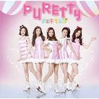 Puretty2b2b25e325832581