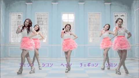 【名前を覚えよう!】PURETTY シュワシュワBABY