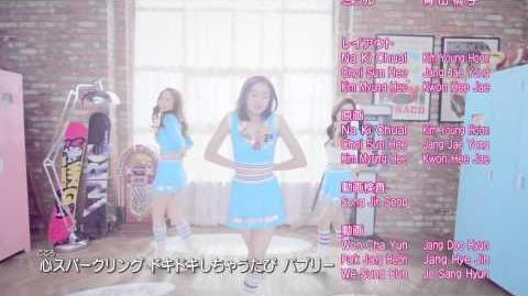 (HD)Pretty Rhythm Dear My Future - Ending 4 - Shuwa Shuwa Baby