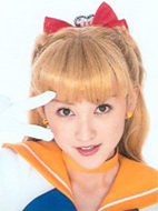 Pgsm sailor venus