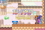 FwPC GBA game stage clear