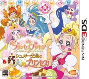 GPPC 3DS game box