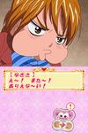 FwPCMH DS game dialogue Nagisa