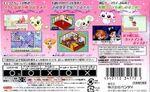 FwPCMH GBA game box rear