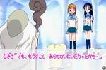 FwPC GBA game Nagisa wants to stay longer