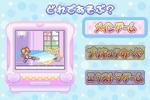 FwPCMH GBA game menu screen