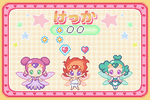 FwPCMH GBA game mini-game result
