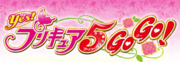 Yes! Pretty Cure 5 Go Go