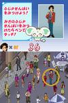 FwPCMH DS game FujiPsenpai
