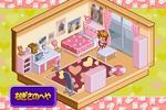 FwPCMH GBA game Nagisa's room full