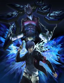Minato and thanatos