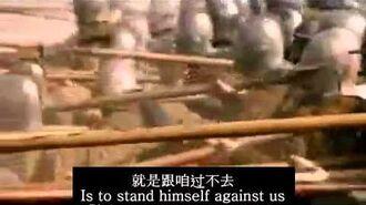 Weit lasst die Fahnen wehen English Subtitle