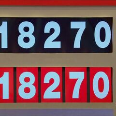 The last number is correct and she wins the car.