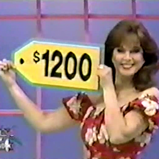In the earliest taped playings, the models held the price tags.