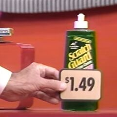Next, he picks 2 Scratch Guard cleaners which come to...