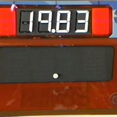 The contestant's total.