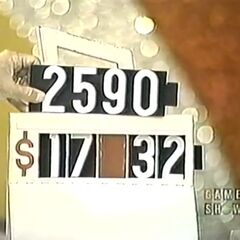 He says it's $17,032.