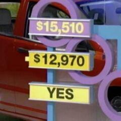 ARP: $15,510.