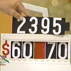He says it's $60,570.