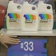 Actual Price: $33.