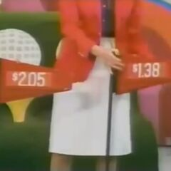 The price of the Borateem detergent.