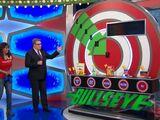 Bullseye (2)