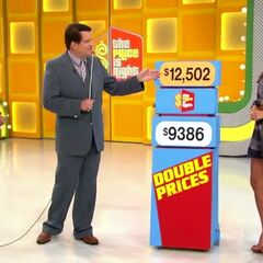 Here's a playing of Double Prices on September 21, 2015 (#7211K) during <a href=