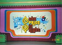 Door  sc 1 st  The Price Is Right Wiki - Fandom & The Big Doors | The Price Is Right Wiki | FANDOM powered by Wikia pezcame.com