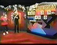 Splitdecision2 (12-22-1995)