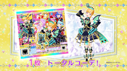 Arcade Jewel Vol.5 10