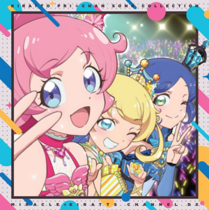 Kiratto PriChan Song Collection Miracle Kiratts Channel
