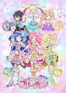 Kiratto Pri☆Chan Second Season