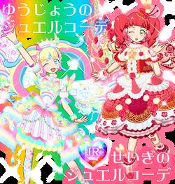 Main 01 jewel vol 5