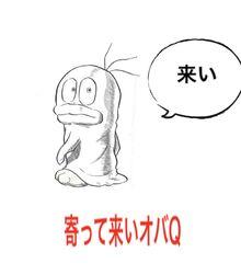 Image-1544105552