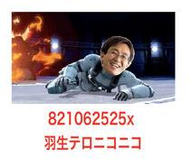AC2CE80B-9410-4CD4-965D-E4AA168D1FE2