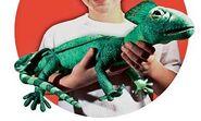 Plush Rex