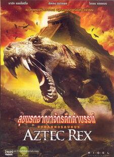 PrimevalGorgonopsidinTyrannosaurusAzteca2008