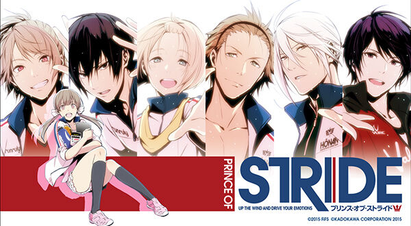 Resultado de imagen de Prince of Stride: Alternative