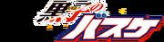 Wiki-wordmark de kuroko