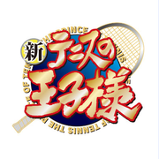 Logo prince of tennis