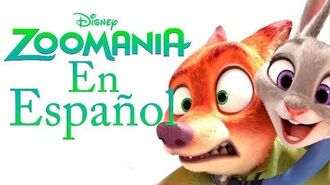 Try Everything SPANISH VERSION Lyrics Video (Disney Zootopia) EN ESPAÑOL
