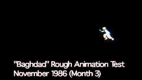 Prince of Persia Animation Test 1986