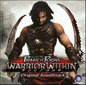 Prince Of Persia Warrior Within Soundtrack Prince Of Persia Wiki Fandom